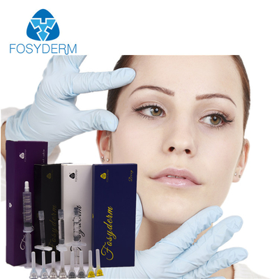 Long Lasting Hyaluronic Acid Facial Filler , Hyaluronic Acid Injection Face Gel